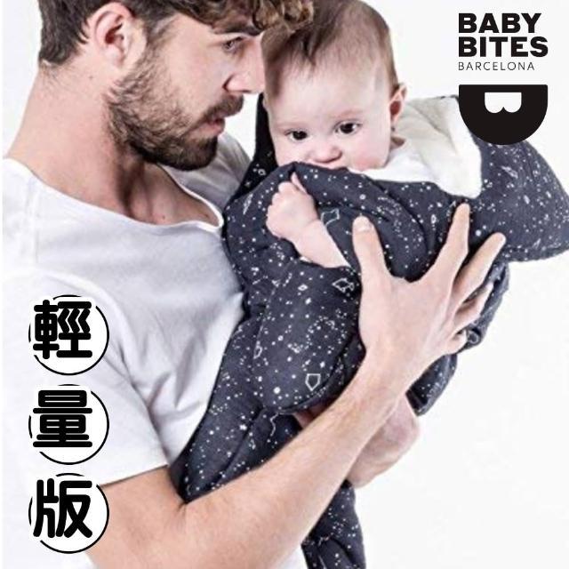 【西班牙鯊魚咬一口 BabyBites 西班牙製 100% 純棉手工嬰兒睡袋 防踢被 包巾 星空海星】午夜藍(輕量版)