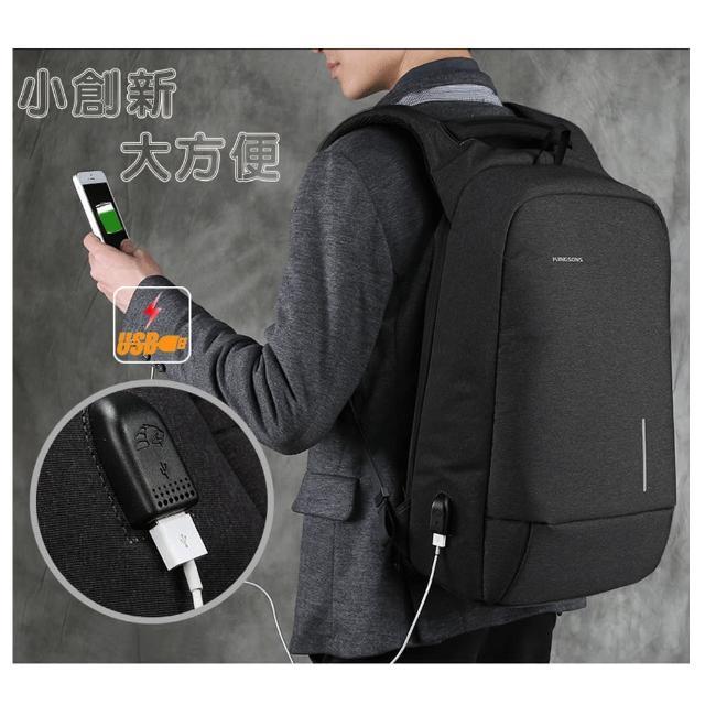 【leaper】防水防盜USB充電多功能13.3吋電腦後背包 共2色(USB充電筆電包)
