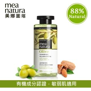 【mea natura 美娜圖塔】橄欖清爽沐浴露300ml(歐盟有機成分認證)