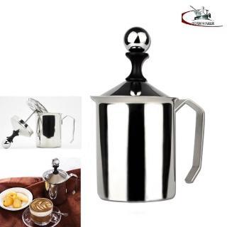 【雙層不鏽鋼打奶泡器 咖啡奶泡杯400ML】