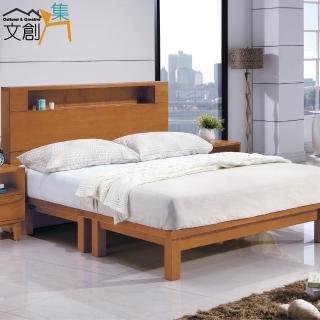 【文創集】凱悅   環保抗菌6尺實木雙人加大三件式床台組合(二色可選+備長炭獨立筒床墊)