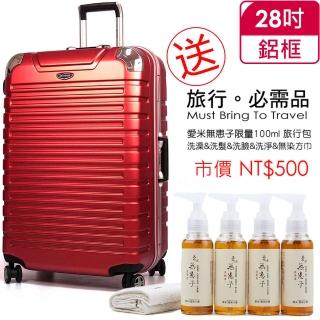 【eminent 雅仕】28吋德國拜耳PC行李箱-五色可選(URA-9Q328)