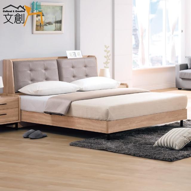 【文創集】黛博    天絲5尺皮革雙人三件式床台組合(床頭箱+床底+3D透氣獨立筒床墊)