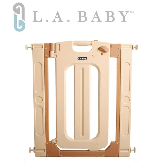 【美國 L.A. Baby】雙向自動上鎖安全門欄/圍欄/柵欄純白/米黃色(贈兩片延伸件/米黃色)