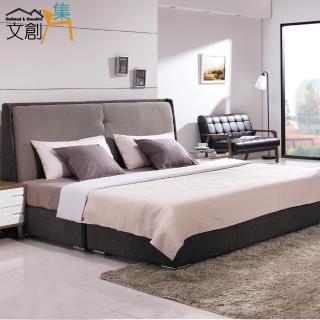 【文創集】洛怡   天絲6尺亞麻布雙人加大三件式床台組合(床頭片+床底+3D透氣獨立筒床墊)