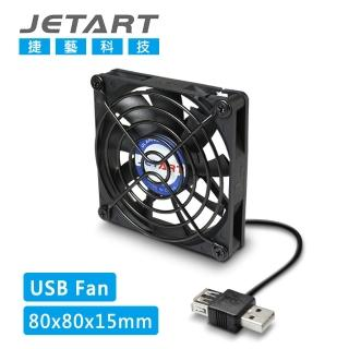【JETART】8cm USB 靜音風扇 DF8015UB