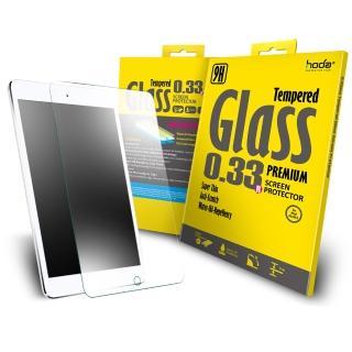 【hoda好貼】iPad 2017/Air/Air2/Pro 9.7吋高透光鋼化玻璃保護貼