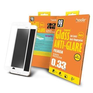 【hoda好貼】iPhone 7 / 8  4.7吋 2.5D防眩光滿版霧面鋼化玻璃保護貼(白色)