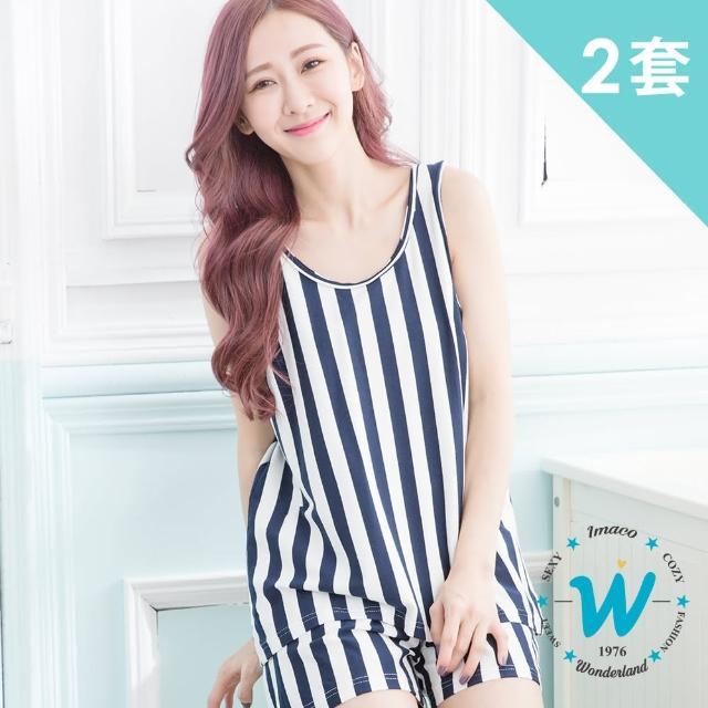 【Wonderland】直條紋100%棉居家休閒衣褲2套組