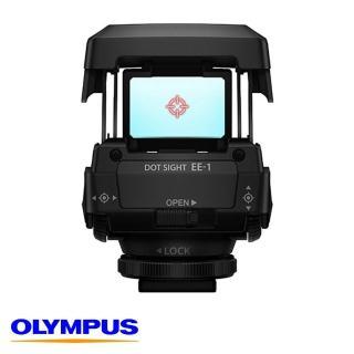 【OLYMPUS】EE-1 外置瞄準器(公司貨)