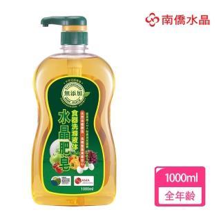 【南僑】水晶肥皂食器洗滌液體皂1000ml/瓶(食品等級規範