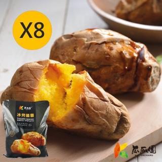 【瓜瓜園】台農57冰烤地瓜8包(1KG/包