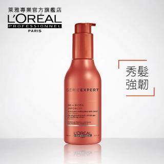 【L'OREAL 萊雅專業】絲漾博B6活髮素150ml_免沖護髮