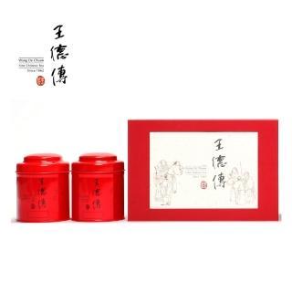 【王德傳】德傳特選茶葉禮盒_金萱100g+焙香烏龍100g(送禮)/
