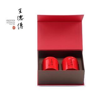 【王德傳】德傳特選茶葉禮盒_阿里山金萱100g+凍頂烏龍茶葉100g(送禮)/