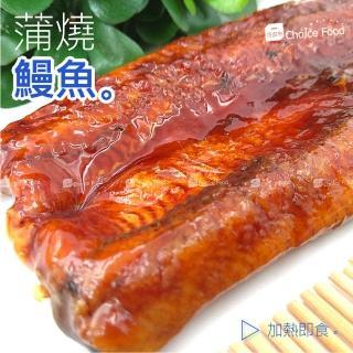 【巧益市】日式特大蒲燒鰻魚3包(500g/包)
