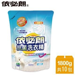 【依必朗】海洋微風抗菌洗衣精10件組(1800g*10包)
