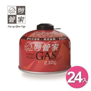 【妙管家】230g 高山瓦斯罐 24罐組(高山瓦斯罐)