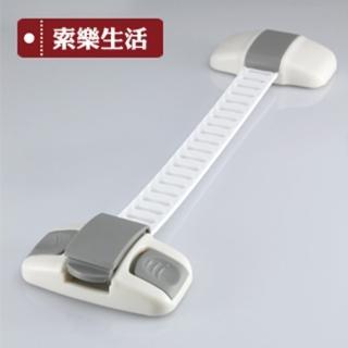 【索樂生活】簡易兒童防開安全鎖扣三入(防兒童冰箱抽屜安全鎖