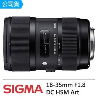 【SIGMA】18-35mm F1.8 DC HSM Art(公司貨)