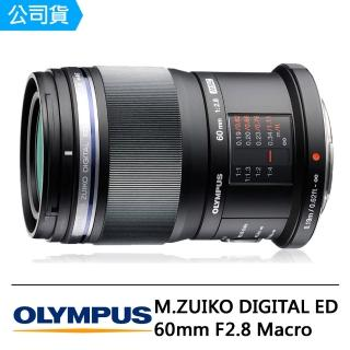 【OLYMPUS】M.ZUIKO DIGITAL ED 60mm F2.8 Macro(公司貨)