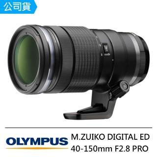 【OLYMPUS】M.ZUIKO DIGITAL ED 40-150mm F2.8 PRO(公司貨)