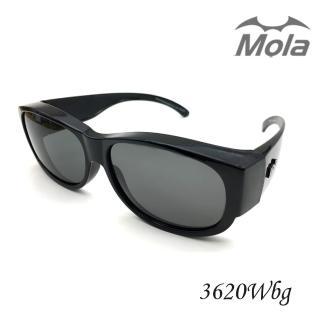 【MOLA 摩拉】MOLA 摩拉包覆式偏光太陽眼鏡 近視可戴 男女 超輕量 UV400-3620Wbg