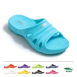 【母子鱷魚】羽感軟Q拖鞋-水藍(MIT)