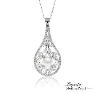 【大東山珠寶】南洋貝寶珠晶鑽項鍊 華麗水滴(南洋貝寶珠)