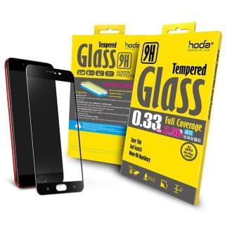 【hoda好貼】OPPO R9s Plus 6吋 2.5D高透光滿版鋼化玻璃保護貼(黑色)