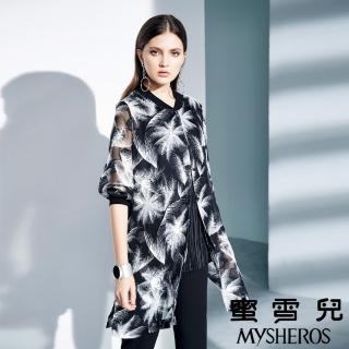 【蜜雪兒mysheros】圓領羅紋雪紡羽毛印花長版罩衫(黑)