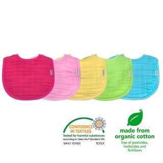 【美國 green sprouts】暗扣款四層吸水有機棉細紗布/口水巾圍兜5入組_桃色組(GS100191-PS)