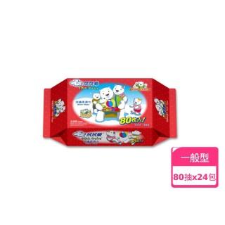 【拭拭樂】超純水親子熊潔膚濕紙巾80抽*24包/箱(野餐版)