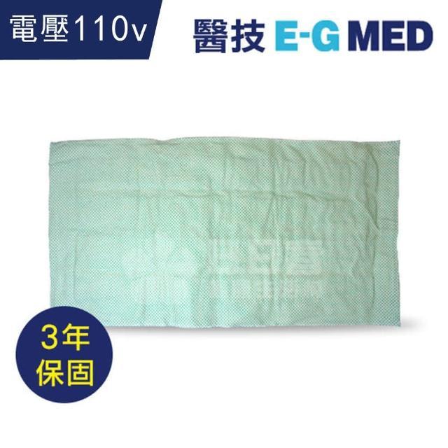 【醫技】動力式熱敷墊-濕熱電熱毯(14x27吋 背部/腰部適用 110V電壓)