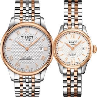 【TISSOT】天梭 Le Locle 80小時動力儲存機械對錶-39+26mm(T0064072203300+T41218333)