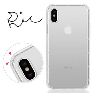【RedMoon】APPLE iPhone Xs / iPhone X 防摔氣墊透明TPU手機軟殼(iPXs/iPX)