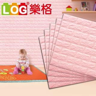 【LOG 樂格】3D立體 磚形環保兒童防撞牆貼 -櫻花粉X5入(防撞壁貼/防撞墊)