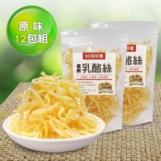 【長榮生醫】L-阿拉伯糖高鈣乳酪絲-超值組(原味12包組)