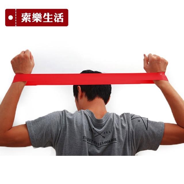 【索樂生活】瑜珈伸展健身訓練環狀阻力帶紅色(彈力帶
