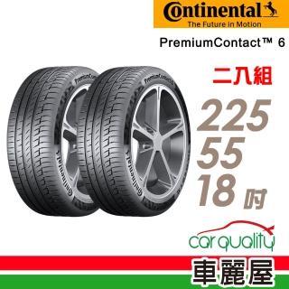 【Continental 馬牌】PremiumContact 6 舒適操控輪胎_兩入組_225/55/18(PC6)