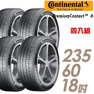 【Continental 馬牌】PremiumContact PC6 舒適操控輪胎_四入組_235/60/18(GLC200/220D/Coupe專用胎_車麗屋)
