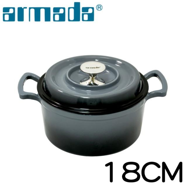 【armada】貝弗莉系列複合金雙耳炒鍋(32CM)