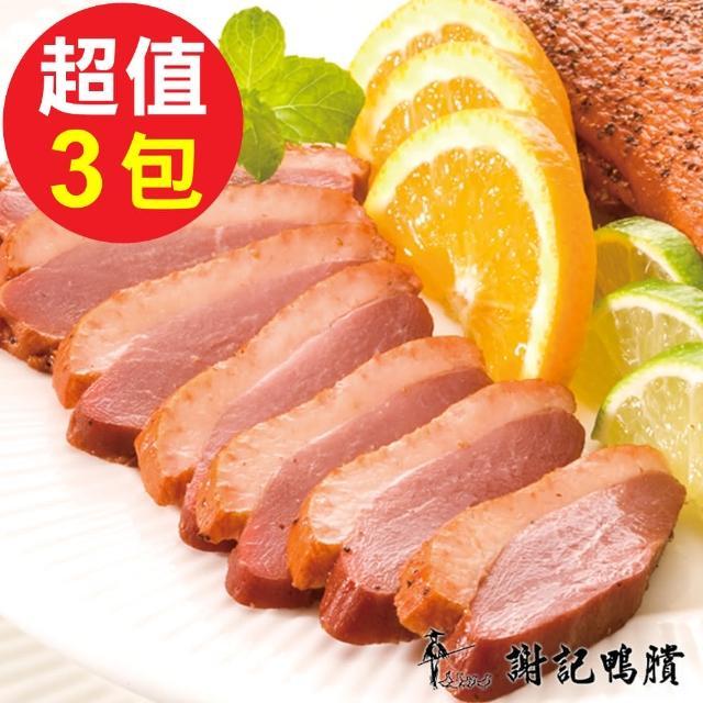 【謝記】櫻桃鴨排切片(3包組)