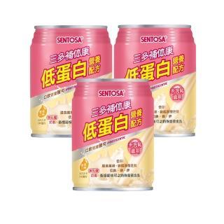 【三多】補体康低蛋白配方240ml*24罐(整箱)*3箱