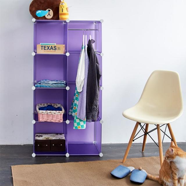 【ikloo】魔術空間8格衣櫥組合櫃_附門4片