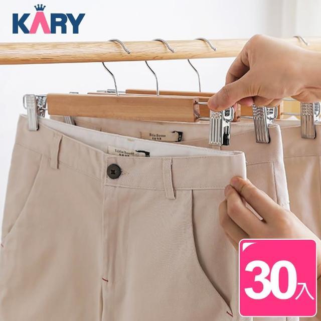 【KARY】服飾店質感成人兒童原木衣褲夾衣架32CM(超值30入組)/