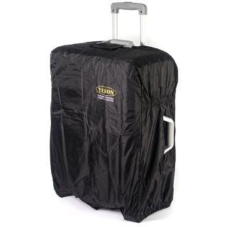 【YESON】26-29吋 第二代耐磨尼龍布防潑水行李箱保護套-三色可選(MG-8229)