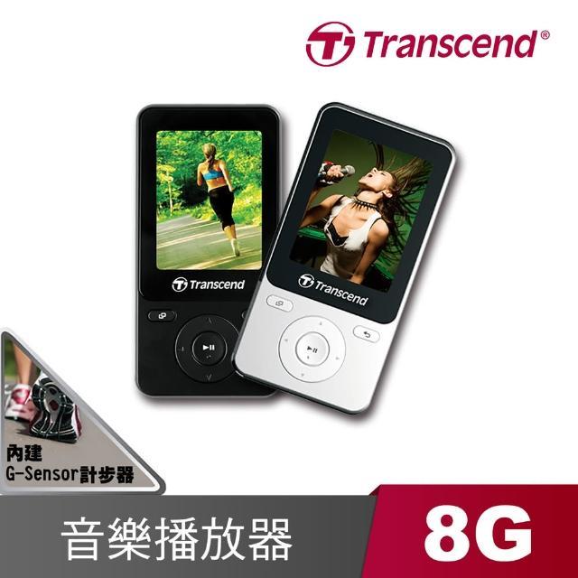 【創見 Transcend】MP710 8G 音樂播放器