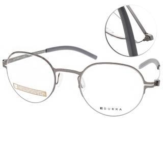 【VYCOZXDURRA眼鏡】薄鋼工藝別緻休閒款眼鏡(銀#DR7002 GUN)
