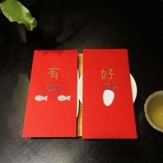 【GFSD璀璨水鑽精品】璀璨萬用紅包袋(吉祥食系列-有魚采頭)